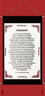 Dalai Lama Quote: Friendship