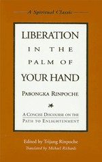 Liberation in the Palm of Your Hand, Pabongka Rinpoche