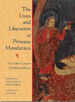 Lives and Liberation of Princess Mandarava, Lama Chonam