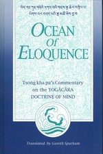Ocean of Eloquence