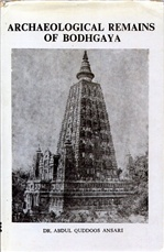 Archeological Remains of Bodhgaya