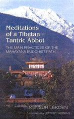 Meditations of a Tibetan Tantric Abbot
