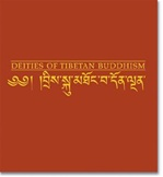 Deities of Tibetan Buddhism