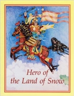 Hero of the Land of Snow