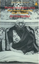 Portrait of a Dalai Lama