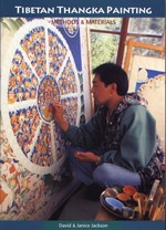 Tibetan Thangka Painting: Methods and Materials