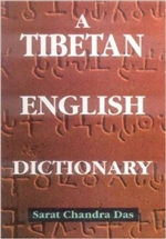 Tibetan-English Dictionary <br> By: Chandra Das, Sarat