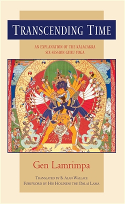 Transcending Time: An Explanation of the Kalacakra Six-Session Guru Yoga <br> By: Lamrimpa, Gen