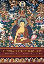 Buddhas of the Celestial Gallery <br> By: Romio Shrestha
