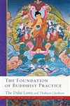 Foundation of Buddhist Practice, Dalai Lama