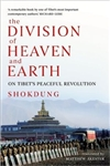 Division of Heaven and Earth