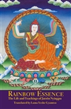 Rainbow Essence: The Life and Teachings of Jatsön Nyingpo