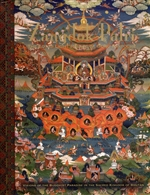 Zangdok Palri The Lotus Light Palace of Guru Rinpoche