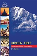 Hidden Tibet <br> By: S. L. Kuzmin