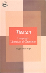 Tibetan Language, Literature and Grammar