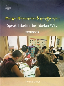 Speak Tibetan the Tibetan Way <br> By: Nyima Dekyi