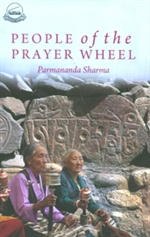 People of the Prayer Wheel <br> By:  Parmananda Sharma