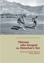 Tibetans who Escaped the Historian's Net