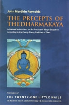Precepts of the Dharmakaya