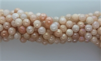 PINK AVENTURINE FACETED ROUND - 8mm