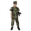 Rothco Kids Camouflage Soldier Costume - 2756