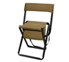 Rothco Coyote Brown Stool with Pouch 4592