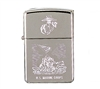 Zippo Marine WWII Commemorative Lighter - 4940