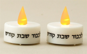 LED Shabbat Tea Lights with Blessing