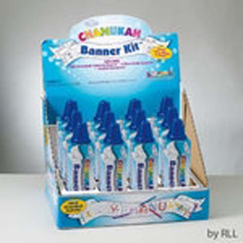 Color Your Own Chanukah Banner Kit