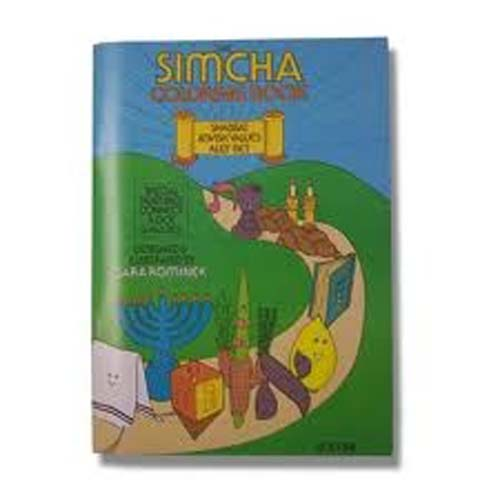 Simcha Coloring Book