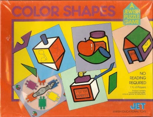 Color Shapes: A Jewish Puzzle Game