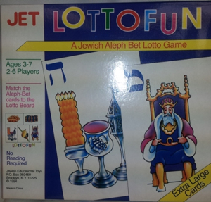 Lottofun: A Jewish Aleph Bet Lotto Game