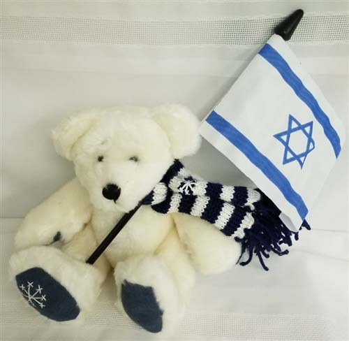 Israel Bear with Israeli Flag!