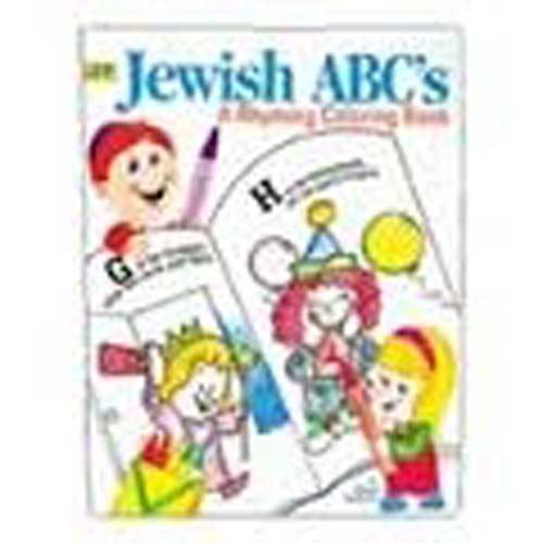 Jewish ABC's Rhyming Coloring Book PB