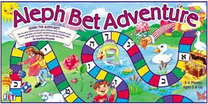 Aleph Bet Adventure Board Game