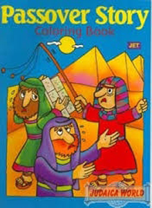 Passover Story Coloring Book