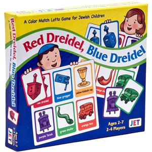 Red Dreidel Blue Dreidel, a Color-Match Lotto Game