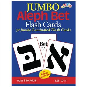 Laminated Jumbo Alef Bet Flash Cards