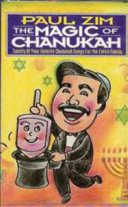 Paul Zim: The Magic of Chanukah - Cassette