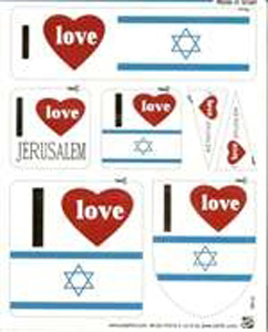 I love Israel Stickers - 7 pack