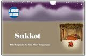Sukkot: A Jewish Big Book