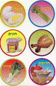 Seder Plate Symbols Stickers