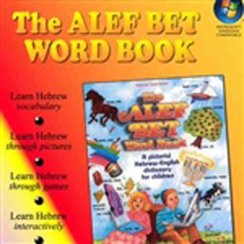 Alef Bet Word Book CD-ROM