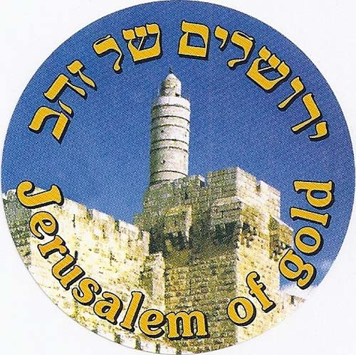 Jerusalem of Gold Stickers - 6/sheet - 6 pack