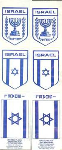 Large Israeli Flags & Emblem Stickers 6/pack