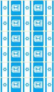 Flags and Menorah stickers - 30/sheet - 10 pack