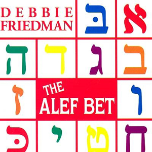 Debbie Friedman's Alef Bet CD