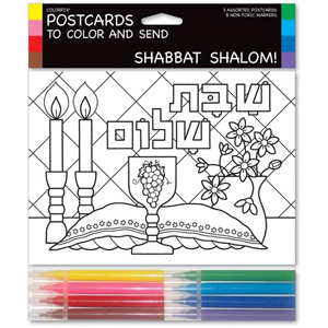 Shabbat Shalom Postcards to Color, ready to send to friends and family!