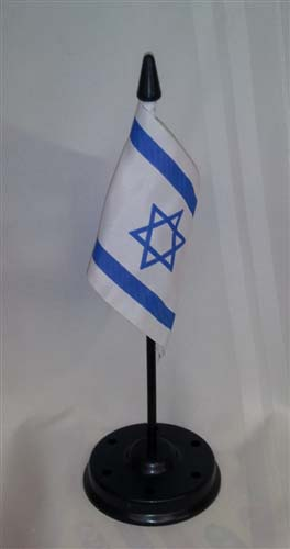 Israel Flag w/Stand - 4x6
