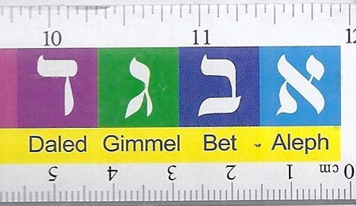 Alef Bet Ruler
